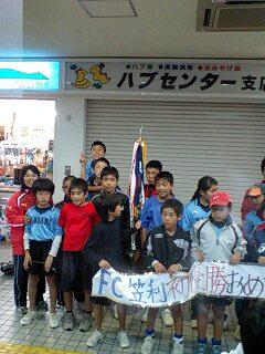 12/27・奄美大島の天気