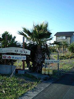 4/30・奄美大島の天気