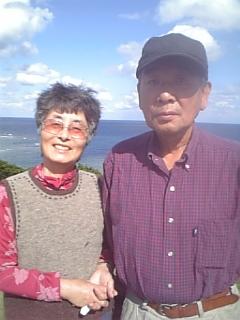 奄美大島ありがとう