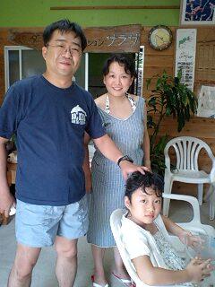 11/14・奄美大島の天気