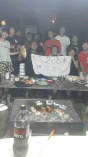 奄美大島クラス会
