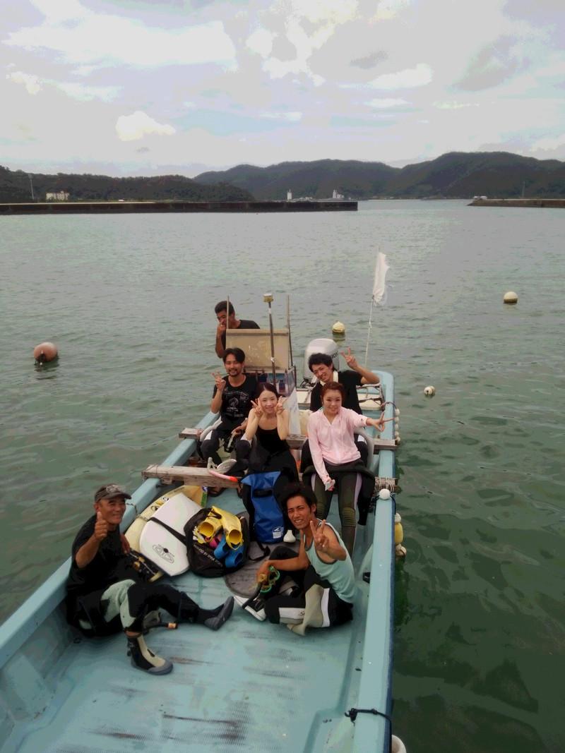 奄美大島故郷の海